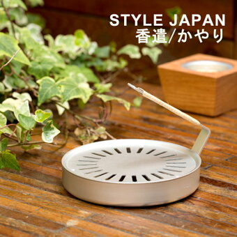 スタイル,ジャパン,蚊遣,かやり,蚊取り線香ホルダー,線香入れ,シンプル,かわいい,屋外,アウトドア