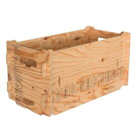 木製 折りたたみ パネル ツール ボックス YOKA ヨカ 日本製 キャンプ アウトドア レジャー コンパクト 組み立て 塗装済み職人仕上げ YOKA 北欧 折りたたみ 木製 道具箱 木 ツール ボックス 収納 おしゃれ スタッキング SDGs サスティナブル