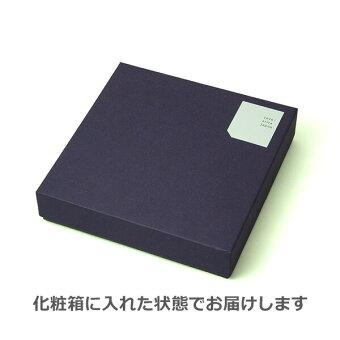 TYパレス 大皿と小皿ペアセット化粧箱付/陶器皿・テーブルウェア・ギフト