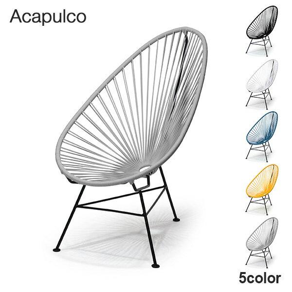 アカプルコ チェア 屋外 屋内 1人掛け ガーデニングチェア アウトドア テラス リゾート Acapulco Chair METROCS メトロクス メキシコ産 全5色