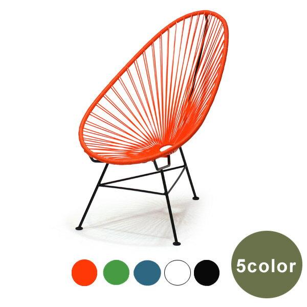 【7/14-7/20エントリーでポイント10倍】【全5色】アカプルコ チェア Acapulco Chair METROCS メトロクス メキシコ産 屋外 屋内でも使える ガーデニングチェア