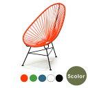 【8/4-8/9エントリーでポイント10倍】【全5色】アカプルコ チェア Acapulco Chair METROCS メトロクス メキシコ産 屋外 屋内でも使える…