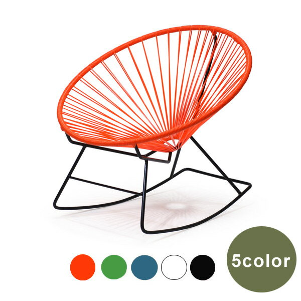 【7/14-7/20エントリーでポイント10倍】【全5色】アカプルコ ロッキング チェア Acapulco Rockimg Chair METROCS メトロクス メキシコ産 屋外 屋内 ガーデンチェア