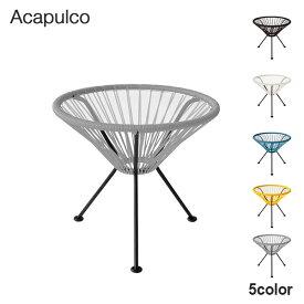 エントリーでP10倍 【正規品】アカプルコ サイドテーブル 屋外 屋内 アウトドア ガーデニングテーブル 西海岸 Acapulco Side Table METROCS メトロクス メキシコ産 全5色