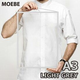 【100円クーポン対象】MOEBE フレーム A3 ライト グレー Frame 透明 アクリル板 長方形 縦横両用 額縁 ムーベ FALGA3 枠 灰色 おしゃれ シンプル 北欧 ポスター キャッシュレス還元