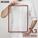 P2倍&100円クーポン対象 MOEBE フレーム A3 ディープ レッド Frame 透明 アクリル板 長方形 縦横両用 透過 額縁 ムーベ FADRA3 枠 赤 …