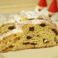 フォレストキッチン|クリスマスシュトーレン