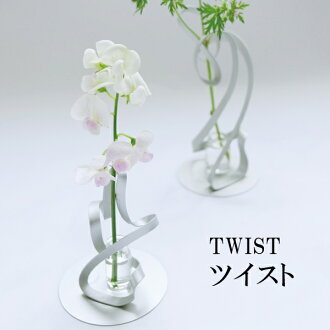 TWIST twist S ALART Al art | Small vase of the simple, lightweight aluminum