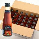 【100円オフクーポン対象】いわて銀河農園 食塩無添加 トマトジュース・飲むトマト24本入り1箱セット(210g×24本)