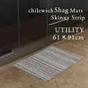 チルウィッチ ユーティリティマット 61×91cm スキニ—ストライプ バーチ シャグマット chilewich utilitymat skinny stripe 200133-0…