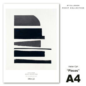 【エントリーでP最大12倍】スティルレーベン STILLEBEN A4 ポスター 210×297mm Pieces ピース メール便 対応 Atelier Cph モノクロ 白黒 インテリア 北欧 おしゃれ キャッシュレス還元
