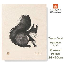 100円クーポン対象 木 の ポスター SQUIRREL リス Teemu Jarvi テーム ヤルヴィ POWFG-SQ2 北欧 インテリア アート おしゃれ デザイン 板 自然 ナチュラル 動物 りす 栗鼠 かわいい