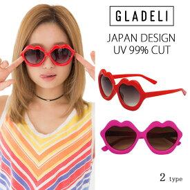 【送料無料】【全2色】GLADELI リップ サングラス パーティー レッド ピンク イベント コスプレ フェス パーティーグッズ ハロウィン G92-20 レディース メンズ