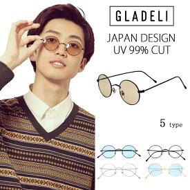 【送料無料】【全5色】GLADELI クラシック メタル サングラス 伊達メガネ G33-63 メンズ レディース おしゃれ ブラウン ブラック ゴールド ブルー シルバー【カラーレンズ】