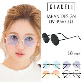 【送料無料】【全18色】GLADELI クラシック メタル サングラス 伊達メガネ G33-64 レディース メンズ 丸 ラウンド【カラーレンズ】