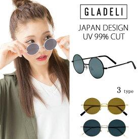 【送料無料】【全3色】GLADELI クラシック メタル サングラス フラットレンズ G33-74 シルバー ゴールド ブラック ネイビー ラウンド ミラー おしゃれ レディース メンズ