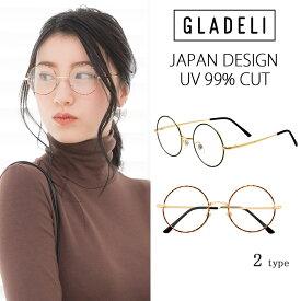 【送料無料】【全2色】GLADELIクラシック メタル 伊達メガネ G33-90 レディース メンズ ゴールド ブラック べっ甲 だてめがね 丸メガネ ラウンド 人気 おしゃれ ダテメガネ 【NEWITEM】