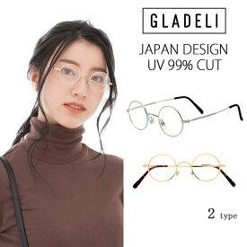 【送料無料】【全2色】GLADELIクラシック メタル 伊達メガネ G33-91 レディース メンズ ゴールド シルバー だてめがね 丸メガネ ラウンド 人気 おしゃれ ダテメガネ 【NEWITEM】