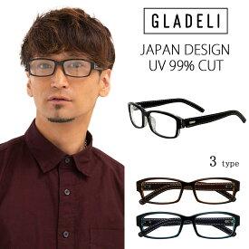 【送料無料】【全3色】GLADELI 伊達メガネ ブラック ブラウン ブルー 革 テンプル 合皮 G48-48 メンズ 【NEWITEM】