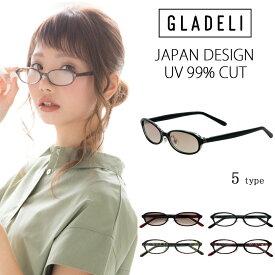 【送料無料】【全5色】GLADELI オーバル サングラス 伊達メガネ G49-51 レディース