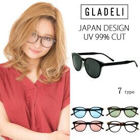 【送料無料】【全7色】GLADELI クラシック ボストン サングラス 伊達メガネ G49-78 レディース【カラーレンズ】
