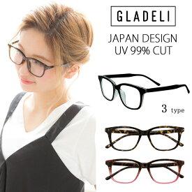 【送料無料】【全3色】GLADELI スクエア 伊達メガネ G50-04 レディース メンズ おしゃれ ブラック べっ甲 ピンク