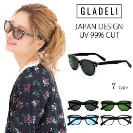 【送料無料】【全7色】GLADELI ウェリントン サングラス 伊達メガネ G50-13 レディース メンズ