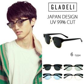 【送料無料】【全6色】GLADELI クラシック コンビ サングラス 伊達メガネ G50-16 レディース メンズ【gladeliオススメ】【カラーレンズ】