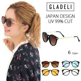 【送料無料】【全6色】GLADELI クラシック コンビ サングラス 伊達メガネ G50-20 レディース メンズ