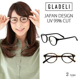 【送料無料】【全2色】GLADELI クラシックコンビ伊達メガネ G50-30 レディース メンズ