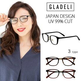 【送料無料】【全3色】GLADELI クラシックコンビ伊達メガネ G50-31 レディース メンズ【gladeliオススメ】