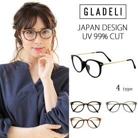 【送料無料】【全4色】GLADELI クラシックコンビ伊達メガネ G50-34 レディース メンズ【gladeliオススメ】