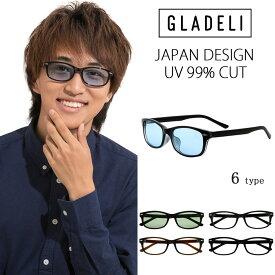 【送料無料】【全6色】GLADELI スクエア サングラス 伊達メガネ G50-35 メンズ【カラーレンズ】