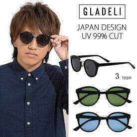 【送料無料】【全3色】GLADELI クラシック コンビ サングラス G50-36 レディース メンズ【カラーレンズ】グリーン ブルー ブラック