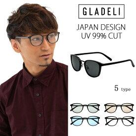 【送料無料】【全5色】GLADELI クラシック コンビ サングラス 伊達メガネ ブラック スモーク グレー ブラウン ブルー G50-44 レディース メンズ 【NEWITEM】