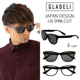 【送料無料】【全3色】GLADELI クラシック サングラス 伊達メガネ ブラック べっ甲 おしゃれ G50-46 メンズ【NEWITEM】