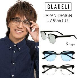 【送料無料】【全3色】GLADELI クラシック コンビ サングラス 伊達メガネ ブラック シルバー G70-13 レディース メンズ サーモント【gladeliオススメ】