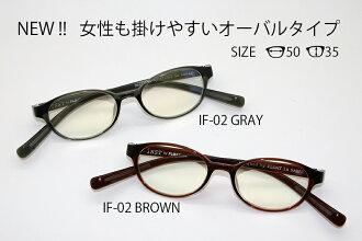 ビジネスシーンで求められる老眼鏡フロートインストINSTbyFLOATリーディンググラス