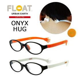 グッドデザイン賞受賞 オシャレで疲れない老眼鏡 フロート FLOAT READING ONYX HUG TEMPLE ハグテンプル