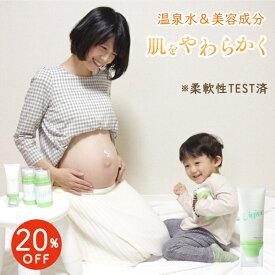 妊娠 マタニティクリーム 妊娠 ケア 低刺激 敏感肌 オーガニックオイル 無添加 ママ ビギー 50g 送料無料