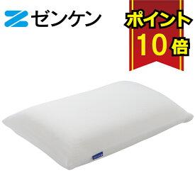 キュービック ボディー枕 高反発 睡眠 休息 快適 洗える オーダーメイド 寝返り 立体メッシュ 通気性 高さ調節 枕【送料無料 ポイント10倍】
