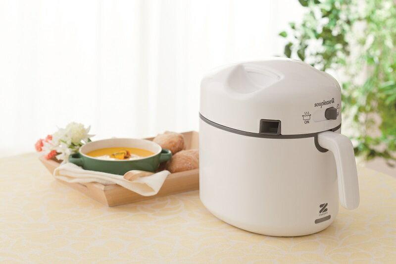 ゼンケン スープメーカー スープリーズQ ZSP-2 スープ機 スープマシン 調理家電 ダイエット ポタージュ スープジャー 離乳食 介護食 健康 簡単 野菜 食事 プレゼント レシピブック付き