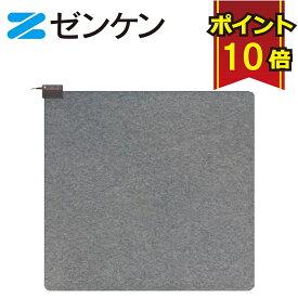 ゼンケン 2畳用 ホットカーペット 本体のみ 電磁波99%カット 電気カーペット 電気ホットカーペット 暖房器 日本製 送料無料【ポイント10倍】