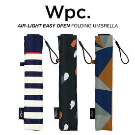 Wpc 折りたたみ傘 軽量 レディース メンズ 男女兼用傘 ポキポキしない エアライト イージーオープン チェック ボーダー UMBRELLA Wpc. ワールドパーティー MSE