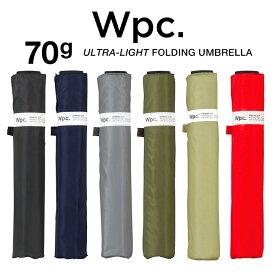 Wpc 折りたたみ傘 超軽量70g レディース メンズ スーパーエアライト 50cm w.p.c Super Air-light Umbrella ワールドパーティー MSK50