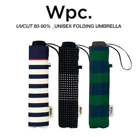 Wpc 折りたたみ傘 軽量 大きい58cm レディース メンズ 男女兼用傘 晴雨兼用傘 ボーダー柄 BASIC FOLDING UMBRELLA Wpc. ワールドパーティー MSM