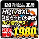 HP178 HP178XL 【4色セット+黒2個 マルチパック】 互換 インク 残量表示対応 Deskjet 3070A 3520 Officejet 4620 Photosmart 5521Phot