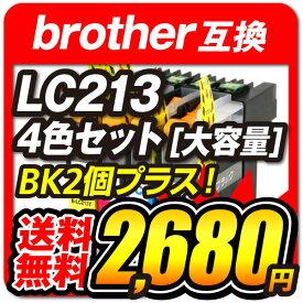 LC213-4PK +BK2 【 お徳用 4色パック + 黒2個 】 brother ブラザー 互換 インクカートリッジ LC213 残量表示 DCP-J4225N DCP-J4220N MFC-J4725N MFC-J4720N MFC-J5720CDW MFC-J5620CDW MFC-J5820DN インク ( LC213BK LC213C LC213M LC213Y )