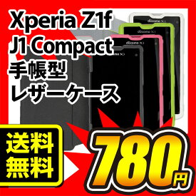 Xpeira Z1f SO-02F / J1 Compact ケース 手帳型 レザーケース カバー 純正卓上ホルダ 対応 コンパクト エクスペリア カバー Deff PU Leather Case DCS-XZ1FPL01BK DCS-XZ1FPL01WH DCS-XZ1FPL01GN DCS-XZ1FPL01PK 【送料無料】