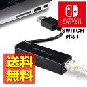 USB 3.0 LANアダプタ 《 Nintendo Switch 対応》有線LANアダプター Giga LAN USB 変換 MacBook タブレット ギガビット…